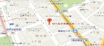 グッドトレードジャパン 本社・使者へのアクセスマップです