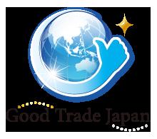ホームページ制作 グッドトレードジャパン Good Trade Japan